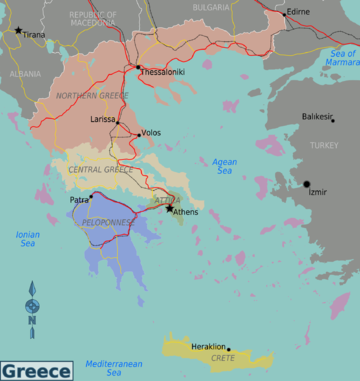 Greece regions map.png